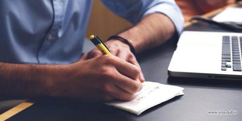 آموزش نوشتن چکیده مقاله