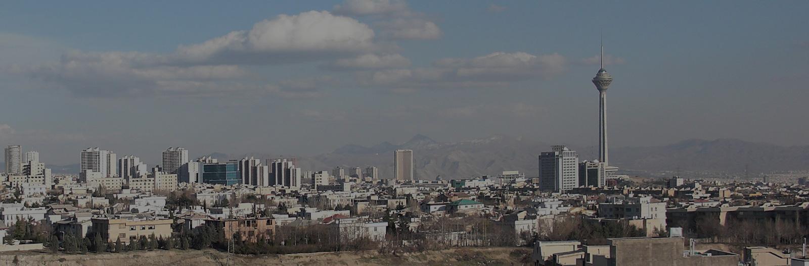 مقاله ISI در تهران - خدمات مقاله ISI در تهران
